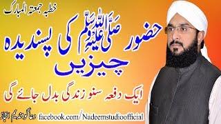 Hafiz imran aasi - Huzoor ki pasand 2018 imran aasi