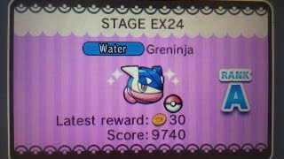 getlinkyoutube.com-Greninja (EX stage) fail, win and catch (Pokemon Shuffle)