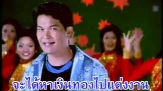 getlinkyoutube.com-กาคาบพริก - ทศพล หิมพานต์ 【OFFICIAL MV】