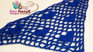 getlinkyoutube.com-كروشيه مثلث بغرزه فيليه القلوب  لعمل شال او بندانه \خيط وابره\ Filet crochet triangle hearts stitch