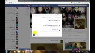 getlinkyoutube.com-تطير حسابات الفيس بوك