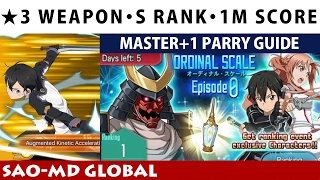getlinkyoutube.com-Sword Art Online Ordinal Scale Master+1 S Rank With 3stars Weapon Guide (SAO Memory Defrag Global)