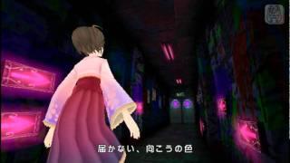 MEIKO Sakine-Vocaloid