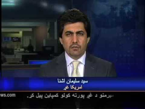 Saturday, February 1, 2014 VOA Pashto