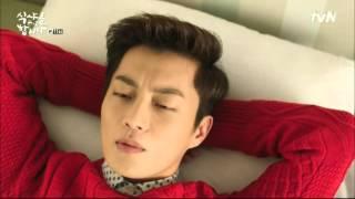 getlinkyoutube.com-비스트 윤두준중심 식샤를합시다2 구대영사용법 (feat 짝사랑)