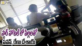 getlinkyoutube.com-Pawan Kalyan With Renu Desai & Children in a Restaurant Goes Viral..!! - Filmy Focus