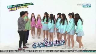 getlinkyoutube.com-150415 주간아이돌 Weekly Idol 여자친구 랜덤플레이 댄스