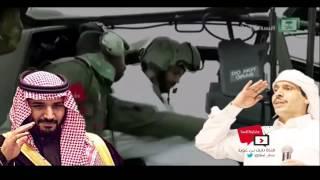 getlinkyoutube.com-جديد محمد بن الذيب #كلنا محمد بن سلمان