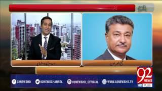 Bakhabar Subh -28-02-2017- 92NewsHDPlus