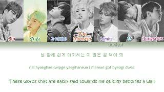 getlinkyoutube.com-BTS (방탄소년단) – Whalien 52 (Color Coded Han|Rom|Eng Lyrics) | by Yankat