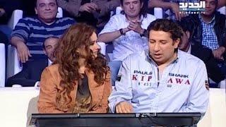getlinkyoutube.com-Back To School - حلقة النجمين هاني رامزي ونيللي كريم
