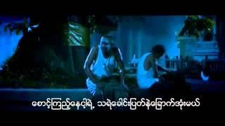 getlinkyoutube.com-မင္းကလည္း အခ်င္းခ်င္းလာေနာက္ေနျပန္ျပီ