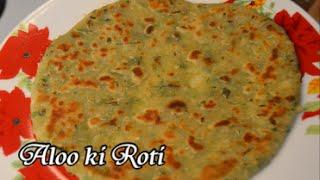 Aloo ki Roti Recipe