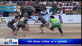 getlinkyoutube.com-Pakistan vs New Zealand   Women's   Day 5   5th World Cup Kabaddi Punjab 2014