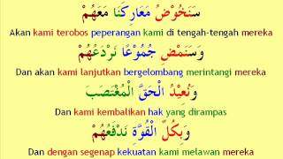 getlinkyoutube.com-www.arabindo.co.nr - nasyid bahasa arab terjemah indonesia - سنخوض