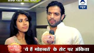 getlinkyoutube.com-Love story running on speed of 100: Karan Patel