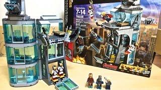 getlinkyoutube.com-【レゴ】今まで買ったレゴの中で1番すごい!ギミック満載のレゴ マーベルヒーローズのアベンジャーズタワーの攻撃を紹介! lego marvel heroes