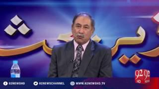 Zair E Behas - 07-10-2016 - 92NewsHD