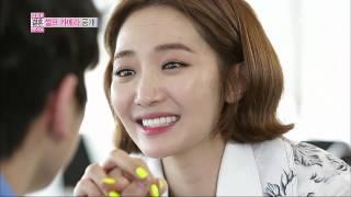 getlinkyoutube.com-We Got Married, Jin-woon, Jun-hee(10) #03, 우결 정진운-고준희(10) 20130427