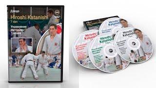 getlinkyoutube.com-Judo Training Hiroshi Katanishi 7 dan. Judo. Exercises. Methods. Technique..kfvideo.ru