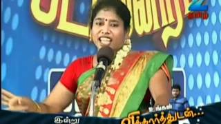 getlinkyoutube.com-Tamil Puthandu Sirappu Pattimandram April 13 '12 Part - 3