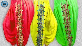 Latest Salwar Designs | Stylish Designer Salwar