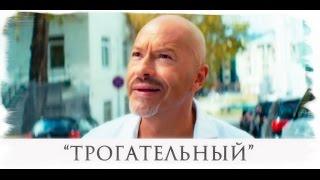 getlinkyoutube.com-Кино «Призрак» (Бондарчук) / Трейлер / Фильм 2015 / От Режиссера «Черной молнии»