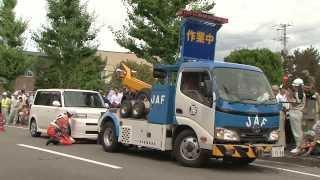 getlinkyoutube.com-2011 山形県総合防災訓練・道路障害物除去訓練