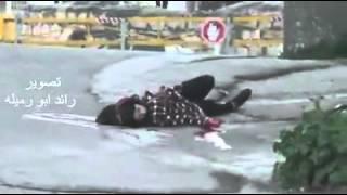 getlinkyoutube.com-Part 1 - 14/2/2016: Israeli Zionist soldiers shot a Palestinian girl - 21 years old !!