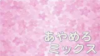 getlinkyoutube.com-矢作・佐倉のちょっとお時間よろしいですか #76