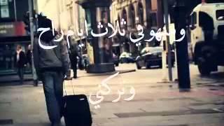 getlinkyoutube.com-أناشيد أحمد الحارثي
