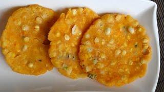 getlinkyoutube.com-Chekkalu - Pappu Chekkalu - Andhra snack item