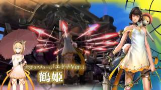 getlinkyoutube.com-Sengoku Basara 4: Sumeragi DLC Costumes Trailers #3