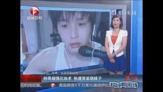 getlinkyoutube.com-女装筋肉 中国ニュースに出演!!