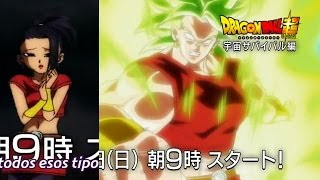 getlinkyoutube.com-DB SUPER AVANCE DIOSES Y MUJER BROLY Analisis a Fondo Dragon Ball Super 76