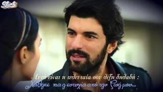 getlinkyoutube.com-Elif & Omer - Geçmez Yara(Greek subs-Ep17.18)