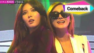 getlinkyoutube.com-Hyuna - Black list (feat. LE of EXID), 현아 - 블랙 리스트, Music Core 20140726