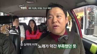 """현장토크쇼 TAXI - """"Talkshow Taxi"""" Ep.270: 10년차 배우 박신혜, 아이돌 가수로 데뷔한다?!"""
