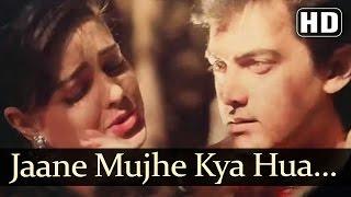 getlinkyoutube.com-Jaane Mujhe Kya Hua - Baazi (1995) Songs - Aamir Khan - Mamta Kulkarni