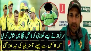 Pakistan Vs Australia Final Match 8 July 2018   T20 Triangular Series Final Match Pak Vs Aus 2018