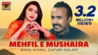 getlinkyoutube.com-Aima Khan | Zafar Najmi | Dr Aaima Khan | Mehfil E Mushaira | Album 1 | Thar Production