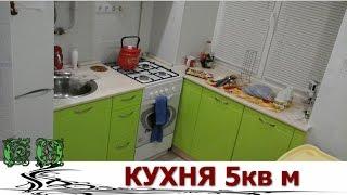 getlinkyoutube.com-Дизайн очень маленькой кухни, 5 кв м