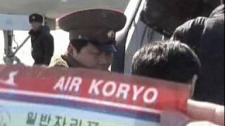 getlinkyoutube.com-撮影禁止映像 平壌空港