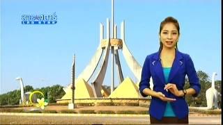 getlinkyoutube.com-ວັດພຣະທາດອີງຮັງ ບ້ານທາດອີງຮັງ Laos , Savannakhet , Kaysone Phomvihane , That ing Hang