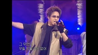 getlinkyoutube.com-음악캠프 - NRG - Hit Song, 엔알지 - 히트쏭, Music Camp 20030405