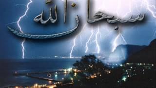getlinkyoutube.com-سورة البقرة بصوت الشيخ محمد البخيت