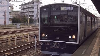 getlinkyoutube.com-【フルハイビジョン】JR筑肥線 305系快速 西唐津行 姪浜~西唐津