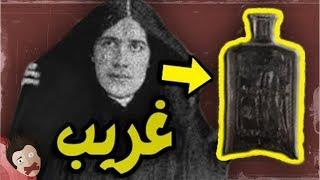 getlinkyoutube.com-قصة ستثير ذهولك ـ الأخوات سذرلاند و11 متر من الشعر ! (كردشيان القرن 19) | دقيقة من التاريخ