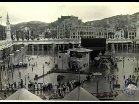 Old Photos of Makkah and Madina