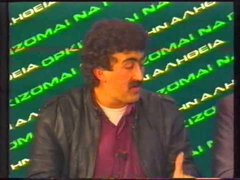 ΣΤΑΣΕΙΣ ΚΡΑΤΟΥΜΕΝΩΝ - ΚΟΡΥΔΑΛΛΟΣ 1990   ΒΟΡΙΝΑΣ - ΜΑΓΚΑΚΗΣ - ΑΡΑΒΑΝΤΙΝΟΣ ΓΙΑ ΣΥΝΘΗΚΕΣ ΚΡΑΤΗΣΗΣ